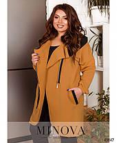 Симпатичный женский спортивный костюм с ветровкой горчичного цвета и брюками, большой размер от 50 до 64, фото 2