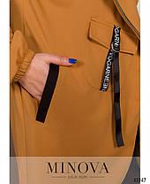 Симпатичный женский спортивный костюм с ветровкой горчичного цвета и брюками, большой размер от 50 до 64, фото 3
