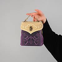 Кожаный фиолетово-бежевый рюкзак ручной работы, сумочка-рюкзак с авторским тиснением, фото 1