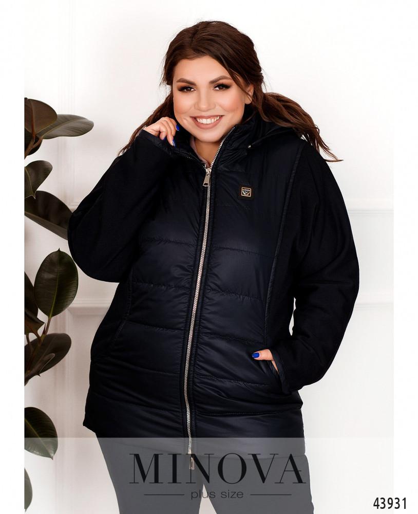 Синя куртка демісезонна простьобаний з тканини з рукавами з трикотажу трехнить, великих розмірів від 52 до 62