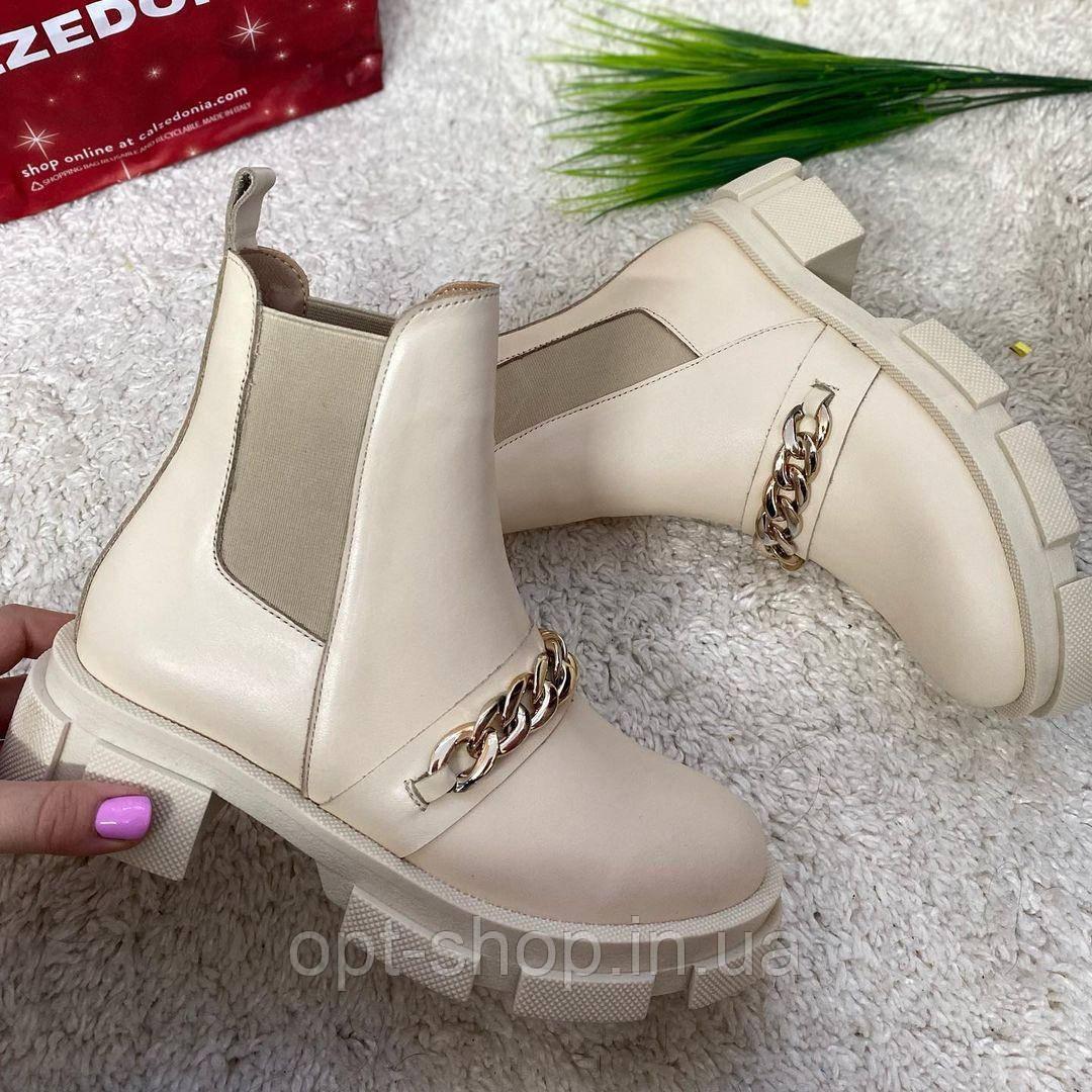 Ботинки женские демисезонные кожаные бежевые (челси) черевики жіночі челсі, ботинки женские на толстой подошве