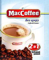"""Кофе """"Мак-2х1"""" EVO XXI (1 * 10/50)"""