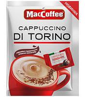 "Кофе ""Мак-3"" Cappuccino DI TORINO ""с темным шоколадом (1 * 20/20)"