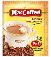 """Кофе """"Мак-3"""" Французская ваниль (1 * 20/25)"""