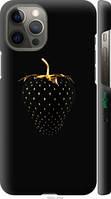 """Чехол на Apple iPhone 12 Pro Max Черная клубника """"3585c-2054-2448"""""""