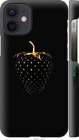 """Чехол на Apple iPhone 12 Mini Черная клубника """"3585c-2071-2448"""""""