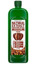 Пропиленгликолевый экстракт кофе, 1000 мл
