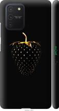 "Чохол на Samsung Galaxy S10 Lite 2020 Чорна полуниця ""3585c-1851-2448"""