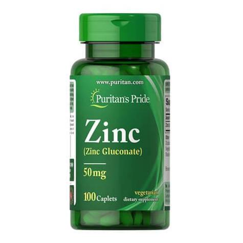Цинк, Puritan's Pride Zinc 50 mg 100 таб