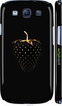 """Чехол на Galaxy S3 Duos I9300i Черная клубника """"3585c-50-2448"""""""