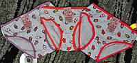 Нижнее бельё детское №71025 (уп. 12 шт.), фото 1