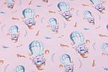 """Тканина сатин """"Зайчик на повітряній кулі і пір'я"""" на рожевому, №3175с, фото 3"""