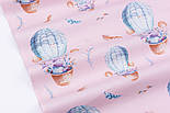 """Тканина сатин """"Зайчик на повітряній кулі і пір'я"""" на рожевому, №3175с, фото 4"""