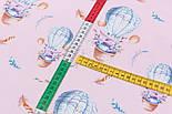 """Тканина сатин """"Зайчик на повітряній кулі і пір'я"""" на рожевому, №3175с, фото 5"""
