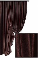Портьерная ткань Айпек 250