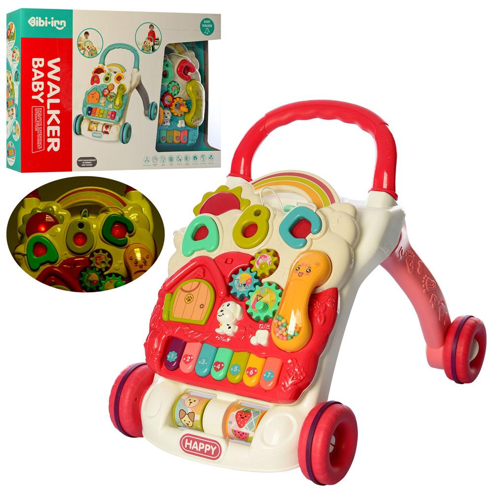 Каталка-ходунки 698-60-61 розвиваюча іграшка