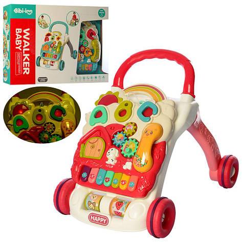 Каталка-ходунки 698-60-61 розвиваюча іграшка, фото 2