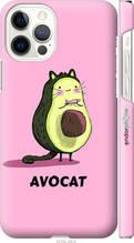 """Чехол на Apple iPhone 12 Avocat """"4270c-2053-2448"""""""