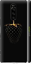 "Чехол на Sony Xperia XZ4 Черная клубника ""3585c-1623-2448"""