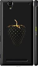"""Чехол на Sony Xperia T2 Ultra Dual D5322 Черная клубника """"3585c-92-2448"""""""