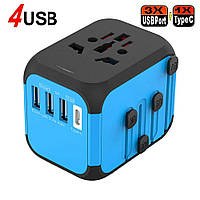 Универсальный сетевой USB адаптер для путешествий и дома Adapter Travel ORIGINAL Переходник для розеток Синий