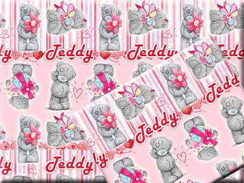 """""""Тедди Розовый"""" - Упаковка для подарков"""
