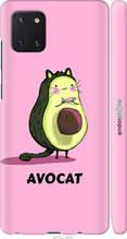 "Чехол на Samsung Galaxy Note 10 Lite Avocat ""4270c-1872-2448"""