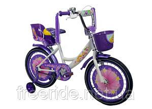 Детский Велосипед Azimut Girls 20, фото 3