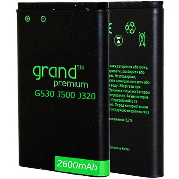 Аккумулятор для Samsung G530/J500/J320 Grand Premium 2600mAh