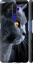 """Чохол на Oppo A9 2020 Красивий кіт """"3038c-1865-2448"""""""