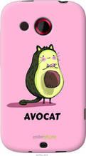 """Чохол на HTC Desire C A320e Avocat """"4270u-225-2448"""""""