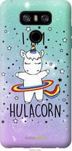 """Чехол на LG G6 I'm hulacorn """"3976u-836-2448"""""""