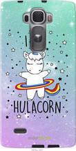 """Чехол на LG G Flex2 I'm hulacorn """"3976u-287-2448"""""""