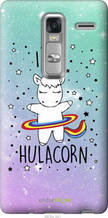 """Чехол на LG Class H650E I'm hulacorn """"3976u-241-2448"""""""