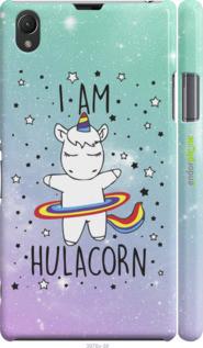 "Чехол на Sony Xperia Z1 C6902 I'm hulacorn ""3976c-38-2448"""