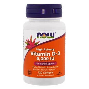 Витамин Д, NOW Foods Vitamin D3 5000 IU 120 мягких капсул