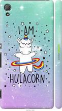 "Чехол на Sony Xperia Z3+ Dual E6533 I'm hulacorn ""3976c-165-2448"""