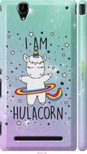 """Чехол на Sony Xperia T2 Ultra Dual D5322 I'm hulacorn """"3976c-92-2448"""""""