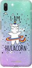 """Чехол на Meizu E3 I'm hulacorn """"3976u-1518-2448"""""""