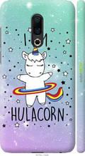 "Чехол на Meizu 16 Plus I'm hulacorn ""3976c-1566-2448"""