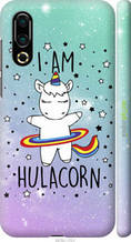 """Чохол на Meizu 16S i'm hulacorn """"3976c-1701-2448"""""""