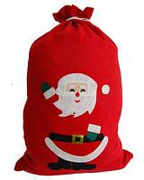 Мешок Деда Мороза, мешок для подарков 70*50