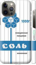 "Чехол на Apple iPhone 12 Pro Max Соль ""4855c-2054-2448"""