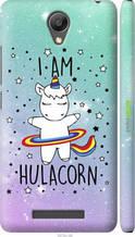 """Чохол на Xiaomi Redmi Note 2 i'm hulacorn """"3976c-96-2448"""""""