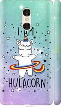 "Чехол на Xiaomi Redmi Pro I'm hulacorn ""3976c-342-2448"""