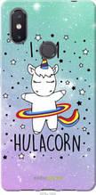 "Чехол на Xiaomi Mi8 SE I'm hulacorn ""3976u-1504-2448"""