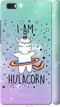 "Чохол на Huawei Ascend P8 Lite i'm hulacorn ""3976c-126-2448"""