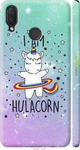"Чехол на Huawei P Smart Plus I'm hulacorn ""3976c-1555-2448"""