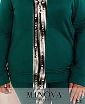 Элегантный теплый женский спортивный костюм батал с 50 по 64 р, фото 2