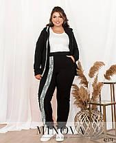 Элегантный теплый женский спортивный костюм батал с 50 по 64 р, фото 3